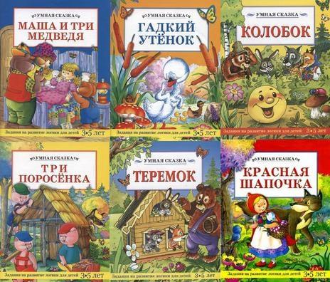 сказка русская народная маша и медведь мультфильм
